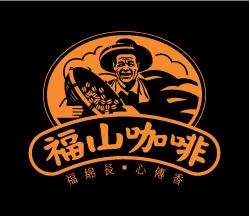 FushanCoffee