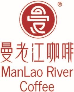 ManLao 2016